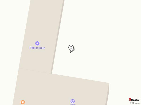 Автокомплекс на карте Новосемейкино