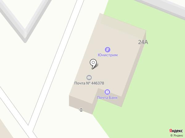 Почтовое отделение №1 на карте Новосемейкино