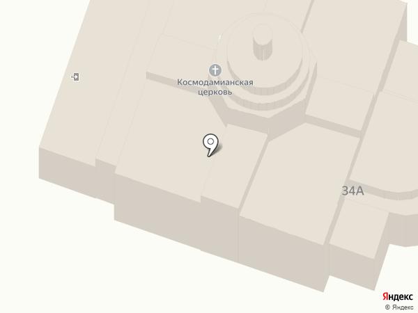 Приход в честь Космы и Дамиана на карте Новосемейкино