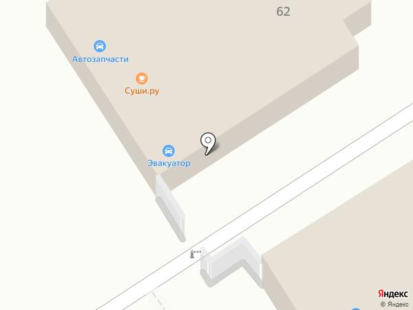 Магазин автотоваров на карте Новосемейкино