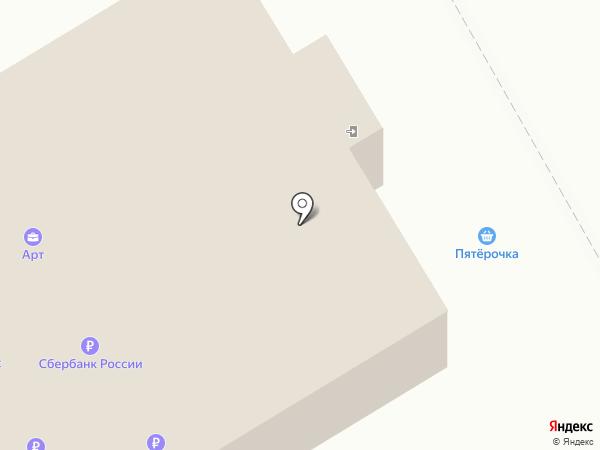 Пятерочка на карте Новосемейкино
