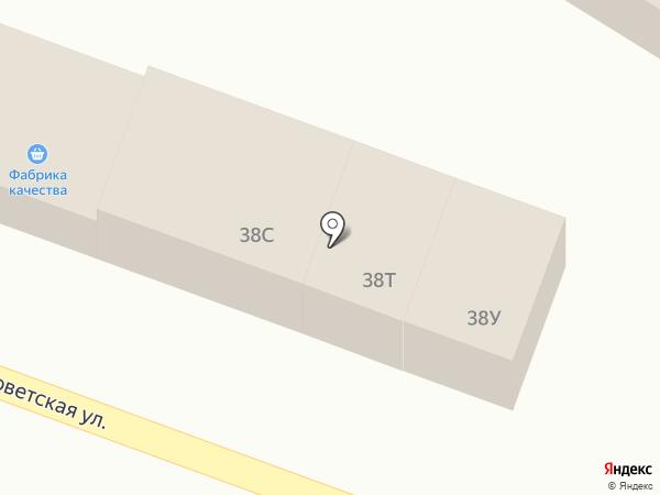 Фабрика качества на карте Новосемейкино