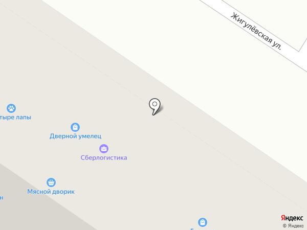 Горилка на карте Новосемейкино