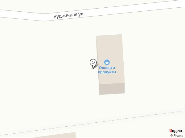 Киоск по продаже фруктов и овощей на карте Новосемейкино