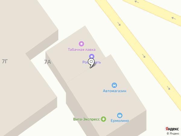 Автомагазин на карте Петры Дубравы