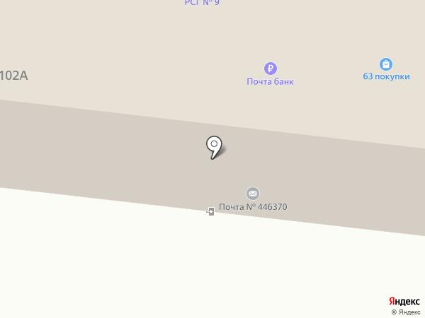 Ростелеком на карте Красного Яра