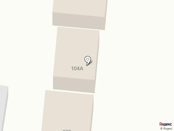 Магазин продуктов на карте Красного Яра