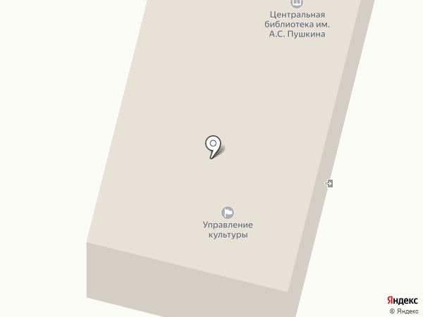 Центральная библиотека им. А.С. Пушкина на карте Красного Яра