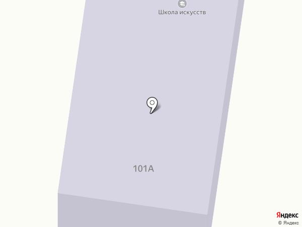 Детская школа искусств на карте Красного Яра