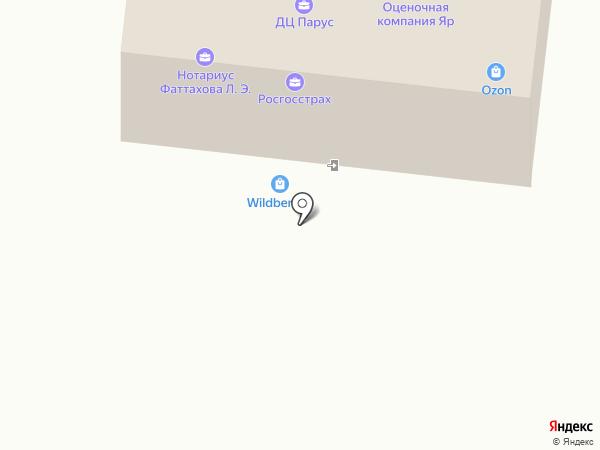 Росгосстрах, ПАО на карте Красного Яра