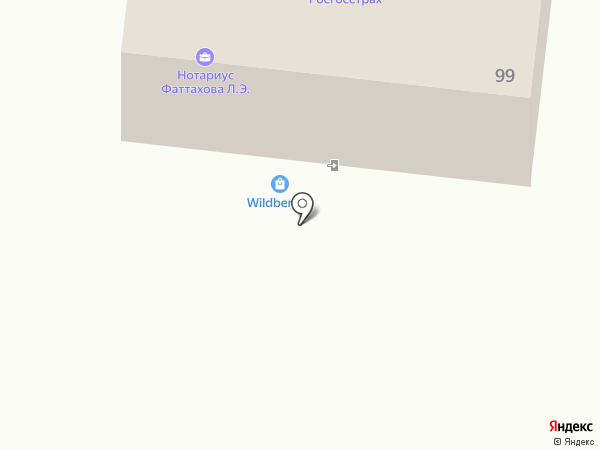 Государственная инспекция Гостехнадзора Красноярского района Самарской области на карте Красного Яра