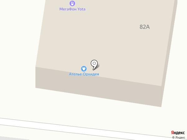 Ателье на карте Красного Яра