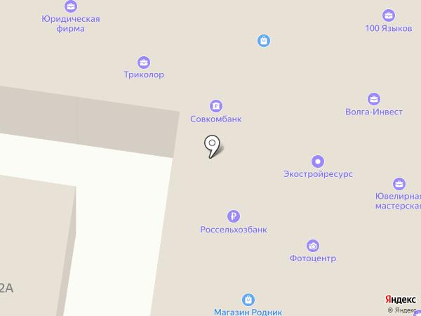 Анфилада на карте Красного Яра