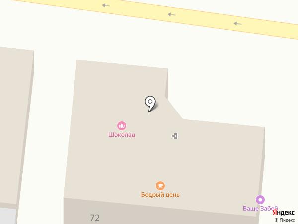 Шоколад на карте Красного Яра