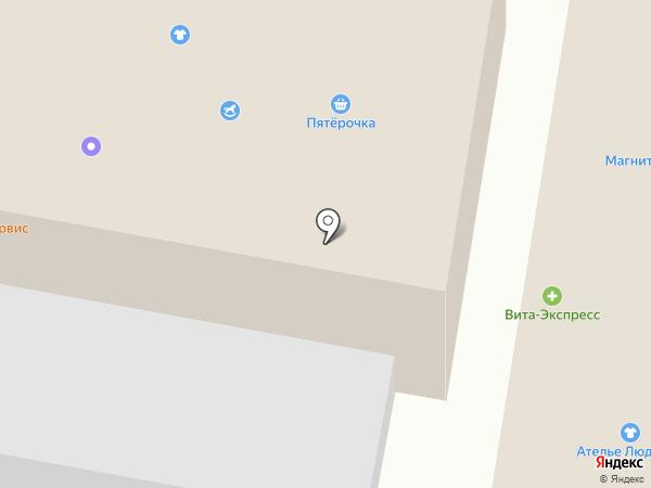 Татьянин день на карте Красного Яра