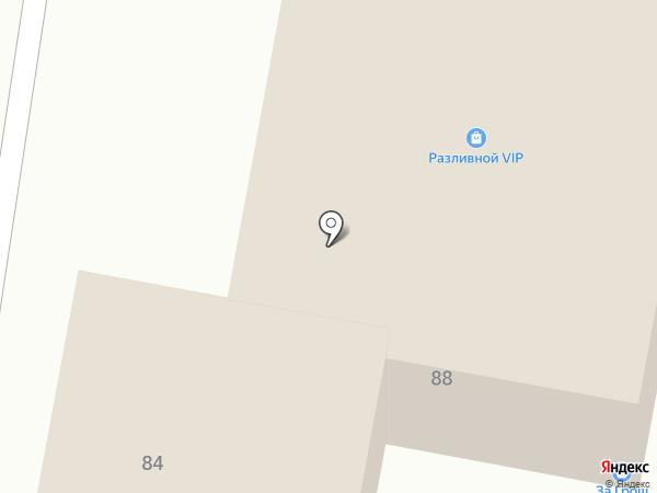 Denta Lux на карте Красного Яра
