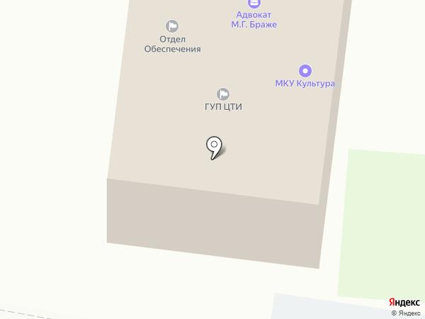 Адвокатский кабинет Браже М.Г. на карте Красного Яра