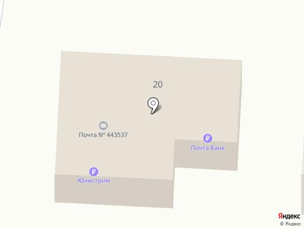 Почтовое отделение на карте Черноречья