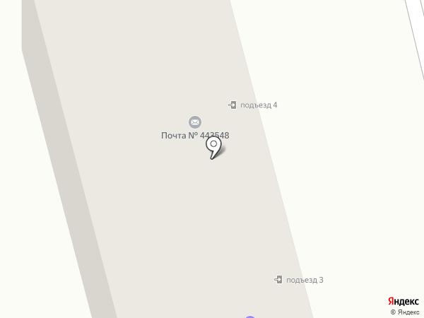 Почтовое отделение №321 на карте Смышляевки