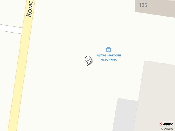 Родниковый источник на карте Красного Яра