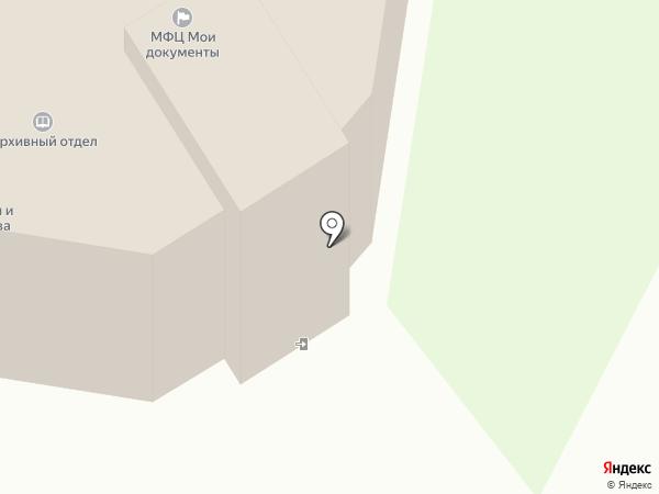 Управление Федеральной службы государственной регистрации, кадастра и картографии по Самарской области на карте Красного Яра