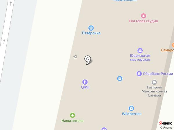 1000 мелочей на карте Красного Яра