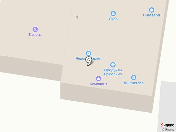 Каприз на карте Красного Яра