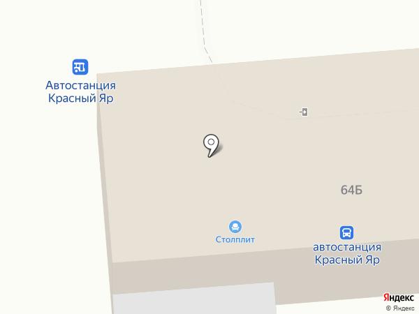 Буфет на карте Красного Яра