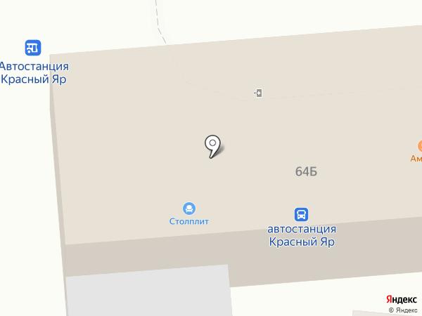 Мебельный салон на карте Красного Яра