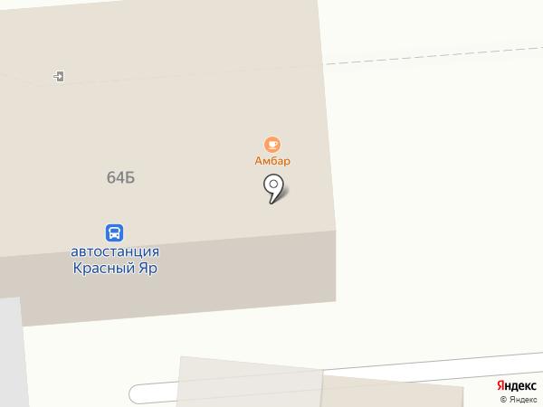 Версаль на карте Красного Яра