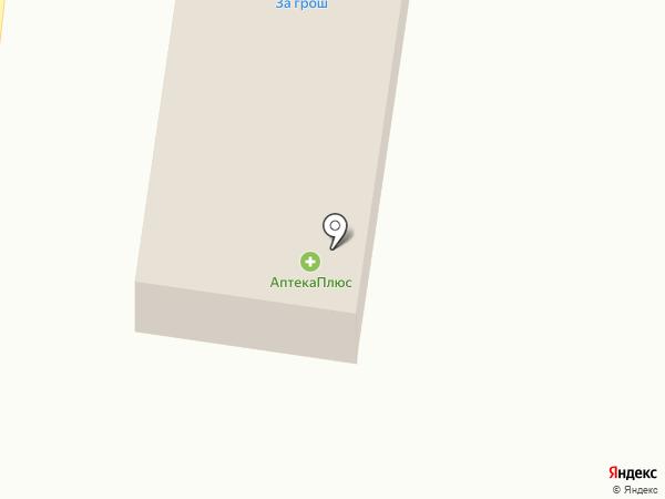 У Лики на карте Красного Яра