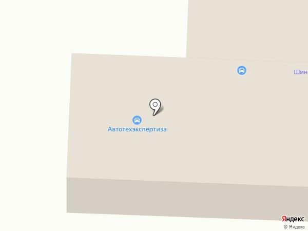 Автотехэкспертиза на карте Красного Яра