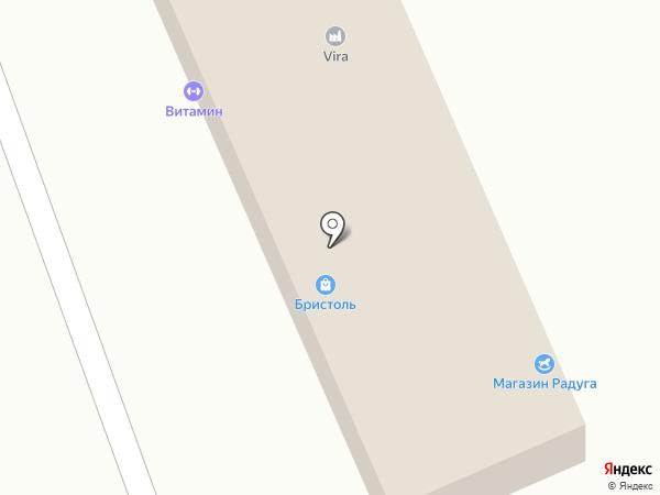 Бристоль на карте Алексеевки