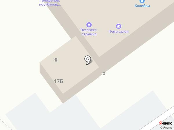 Мегафон на карте Алексеевки