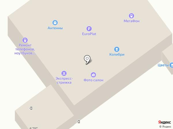 Евросеть на карте Алексеевки