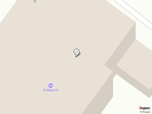 20 ВёрстЪ на карте Алексеевки