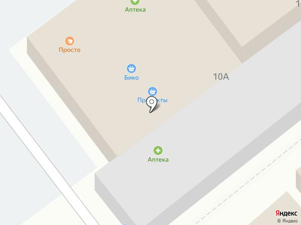 Мясной двор на карте Алексеевки