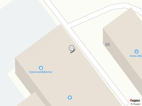 Красное & Белое на карте Алексеевки