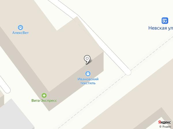 Доктор Вет на карте Алексеевки
