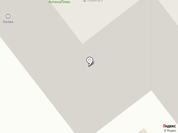 Аптека.ру на карте Алексеевки
