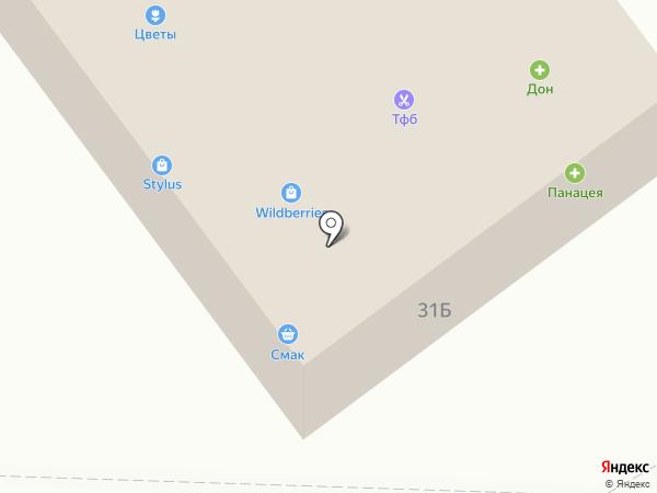 Смак на карте Алексеевки