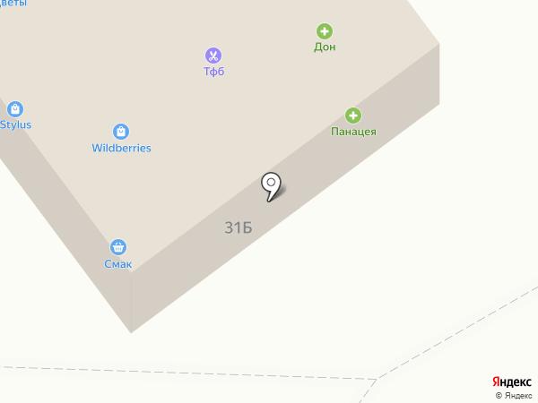 Панацея на карте Алексеевки