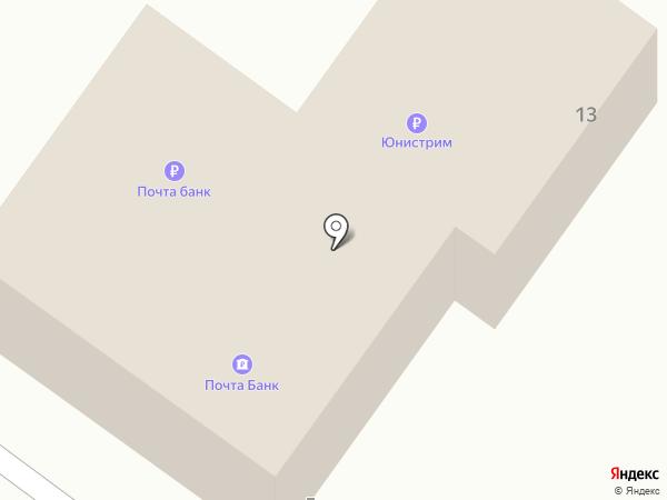 Почтовое отделение на карте Алексеевки