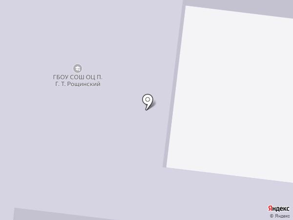 Средняя общеобразовательная школа на карте Рощинского
