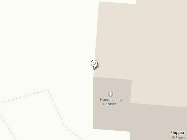 Православный храм в честь Святителя Николая Чудотворца на карте Рощинского