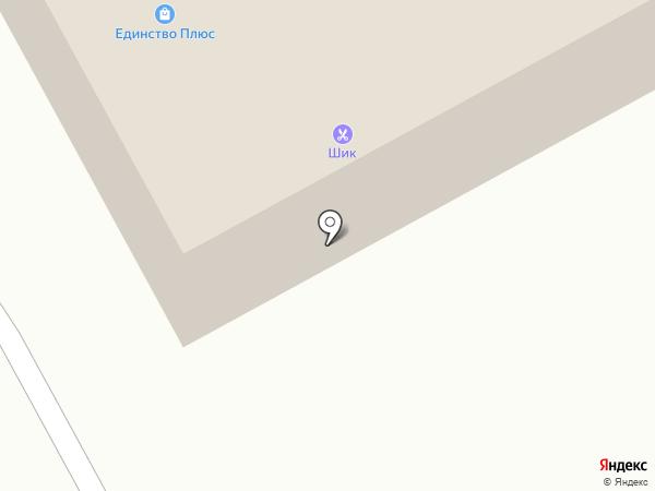 Old School на карте Сыктывкара