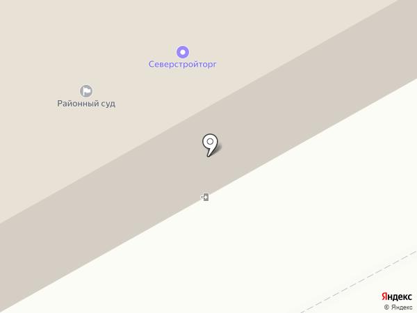 Эжвинский районный суд г. Сыктывкара на карте Сыктывкара
