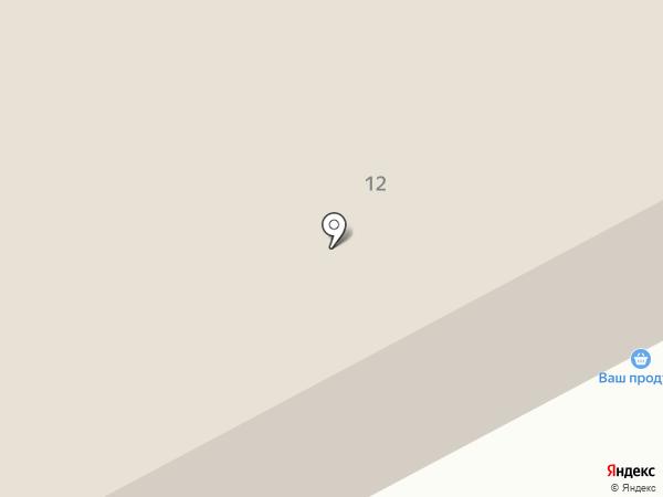 Усть-Вымь на карте Сыктывкара