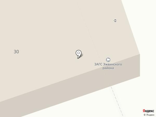 ЗАГС Эжвинского района на карте Сыктывкара