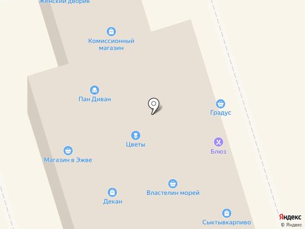Магазин детской одежды на карте Сыктывкара